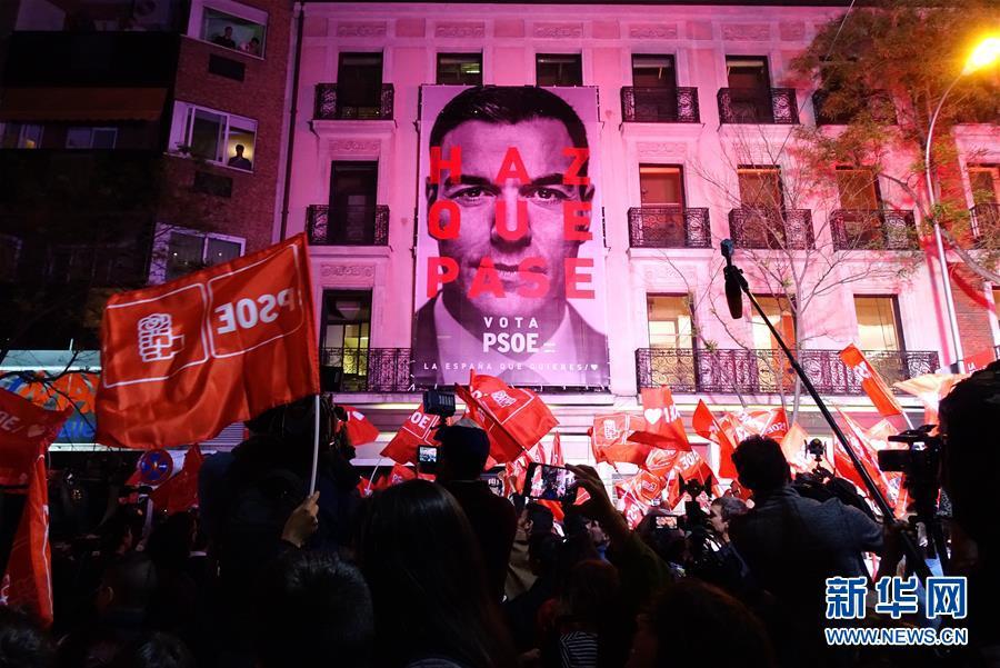 (國際)(1)西班牙執政黨工人社會黨在議會選舉中得票率第一