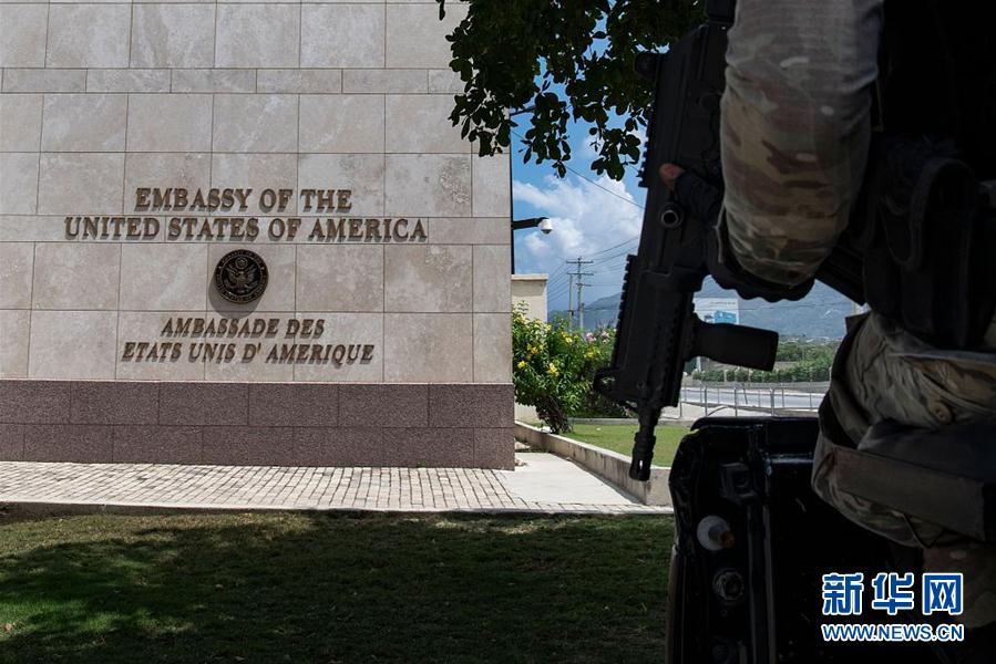 美国驻海地大使馆附近传出枪声