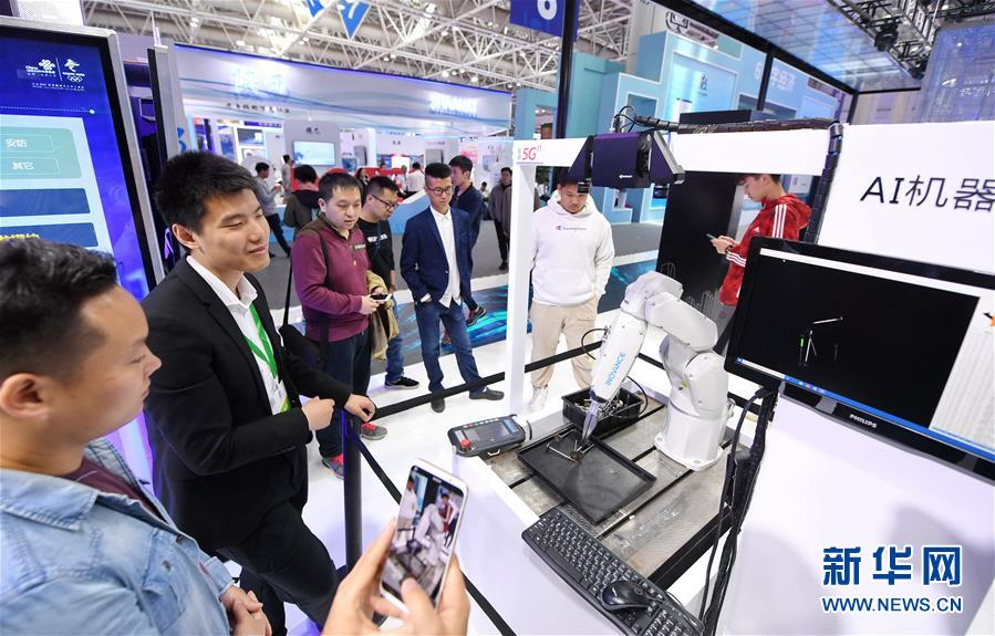 (經濟)(2)第二屆數字中國建設峰會簽約項目總額超2500億元