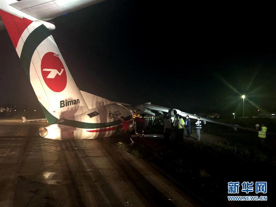 (国际)(1)一架客机在缅甸降落时滑出跑道 多人受伤