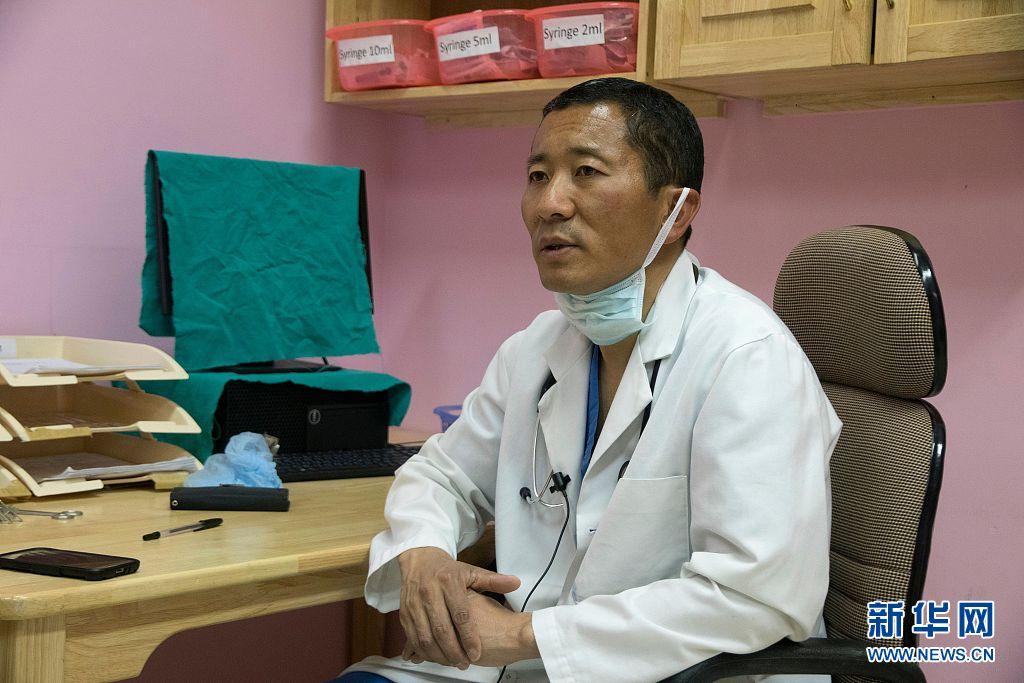 不丹首相兼职当医生
