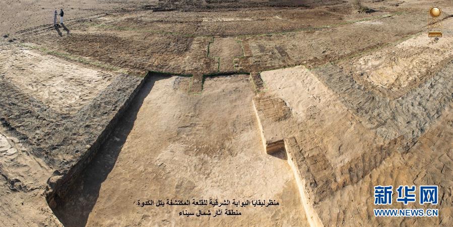 (国际·图文互动)(1)埃及考古队发掘出法老时期军事城堡