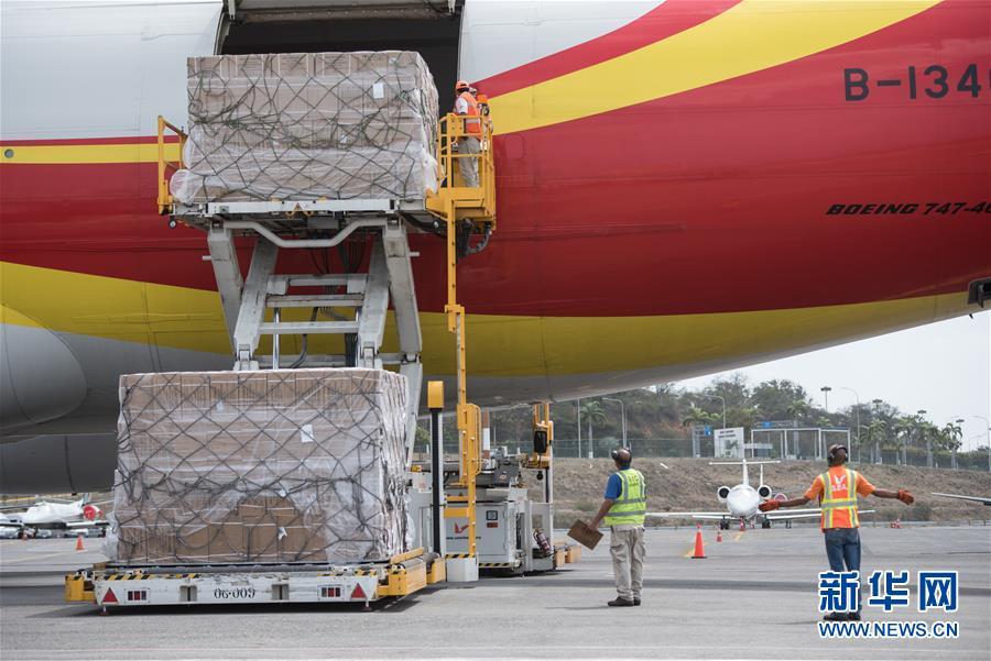(國際)(1)中國向委內瑞拉轉交第二批民生物資