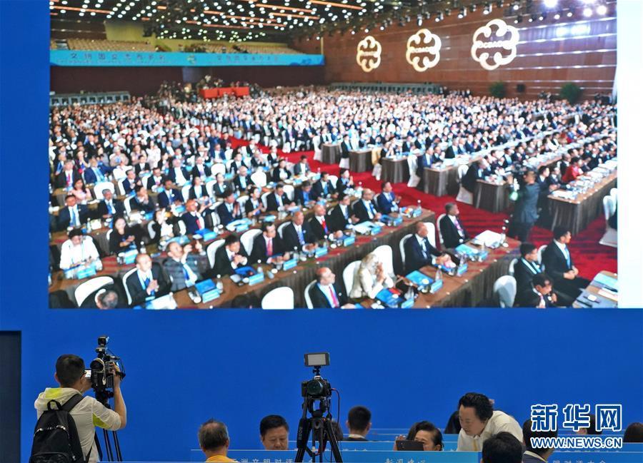 北京攻略对话大在亚洲开幕最新张家界凤凰旅游文明图片
