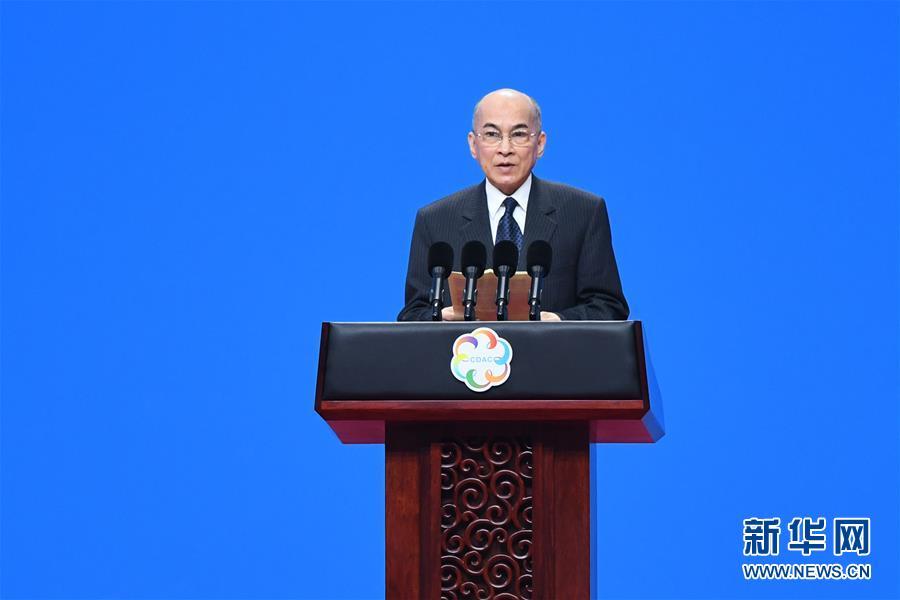 (亞洲文明對話大會·新華網)(1)亞洲文明對話大會在北京開幕