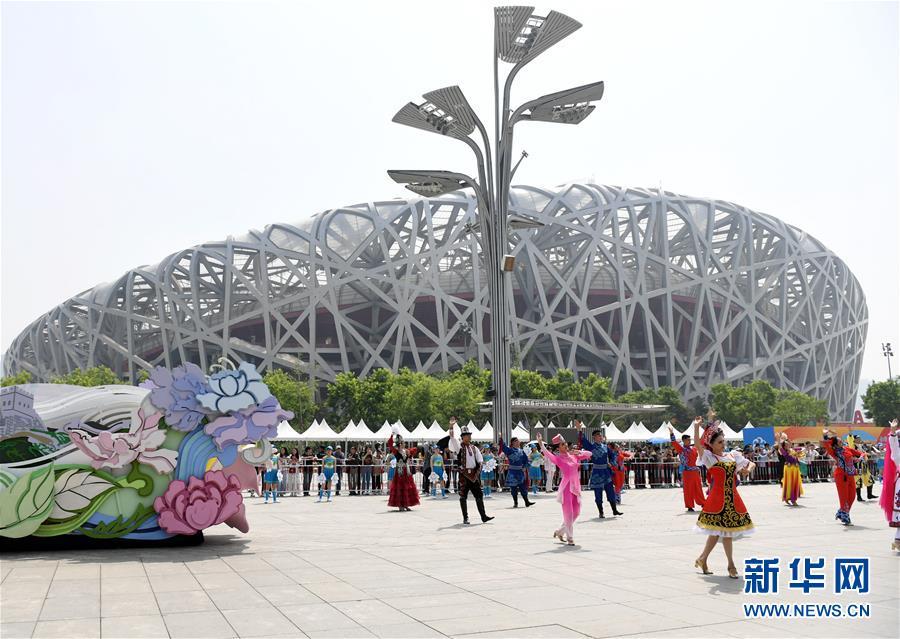 (亞洲文明對話大會)(2)亞洲文明巡遊活動在京舉行