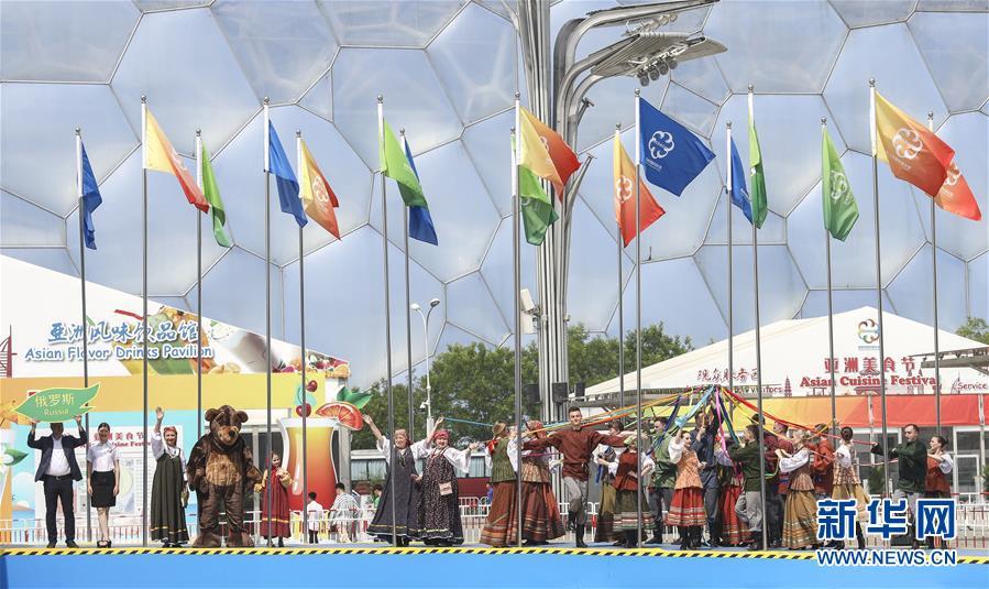 (亞洲文明對話大會)(4)亞洲文明巡遊活動在京舉行
