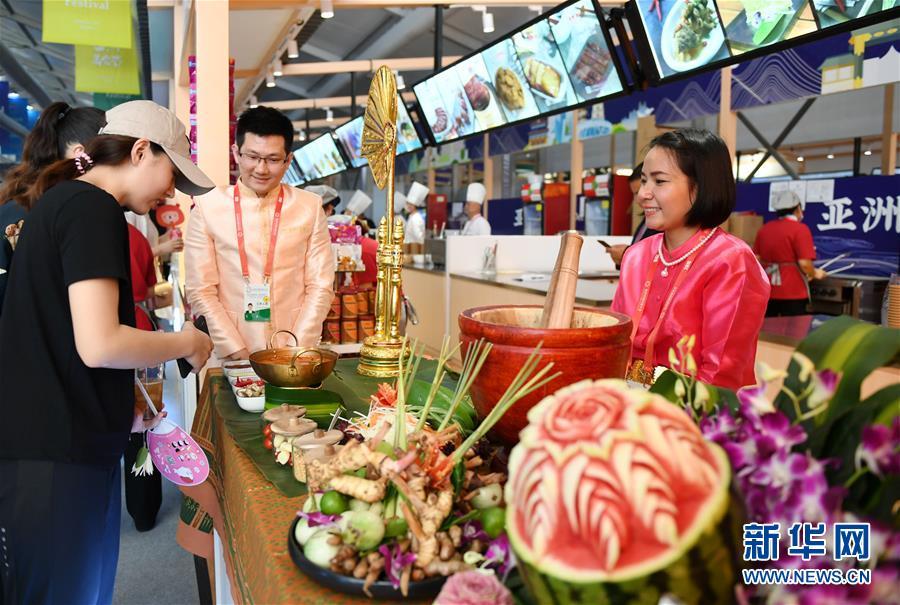 寻香亚洲美食 推进文明互鉴——亚洲美食节开幕日见闻
