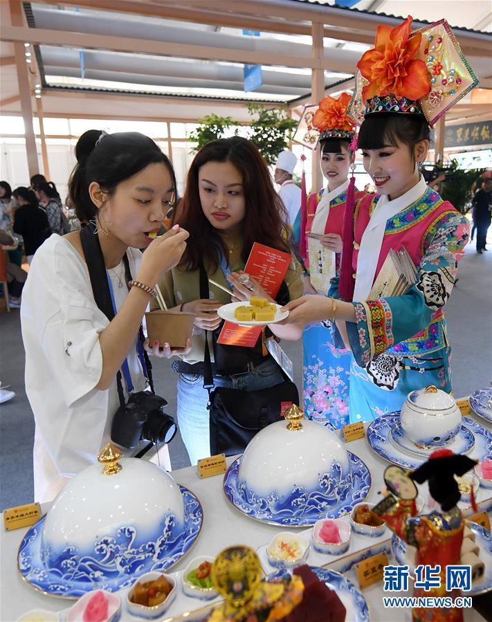 (亞洲文明對話大會)(3)亞洲美食節在北京等四地同步舉辦