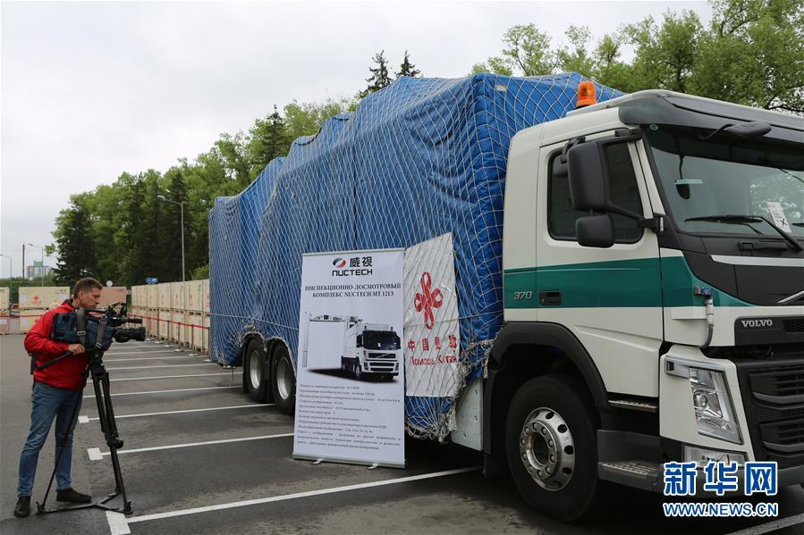 (國際)(2)中國向白俄羅斯援助一批海關檢測設備