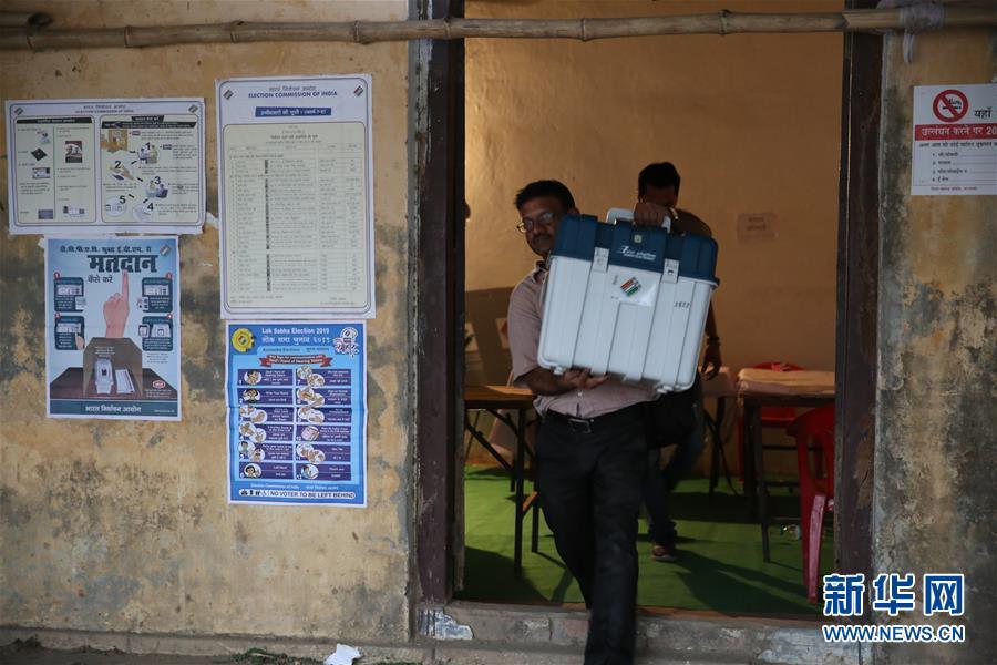 (国际)(1)2019年印度大选投票结束