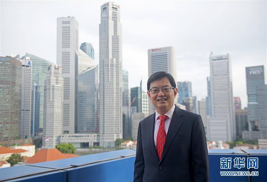 (國際·圖文互動)(1)專訪:逆全球化抬頭大背景下新中兩國不斷拓展合作空間——訪新加坡副總理王瑞傑