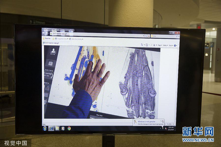 美国迈阿密国际机场启用新3D扫描仪进行安检