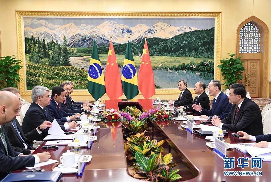 王岐山与巴西副总统莫朗举行会谈并共同主持中巴高委会第五次会议