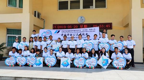 在柬中资电力企业开门办项目融入当地惠及民生