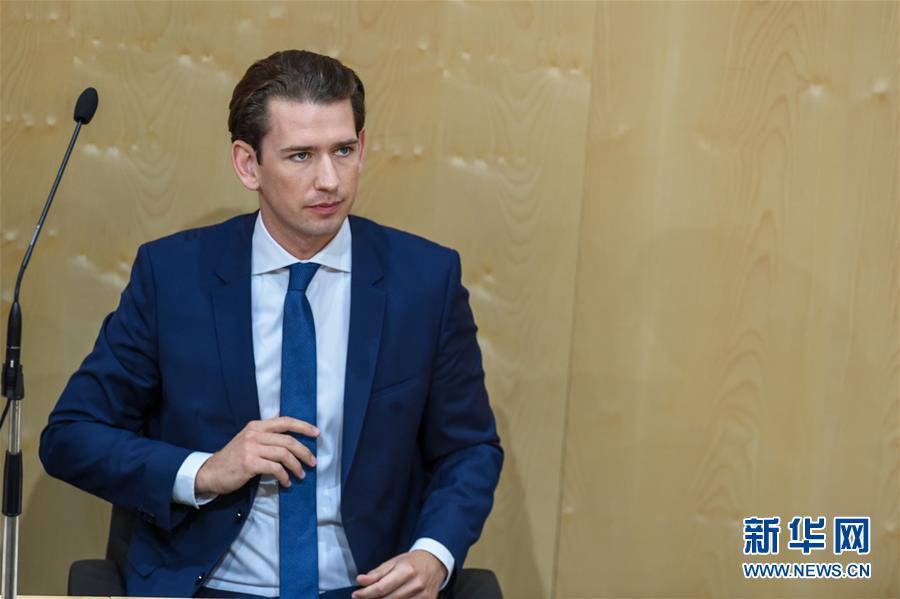 (國際)(2)奧地利總理庫爾茨被罷免