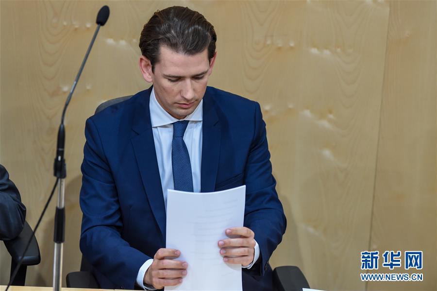 (國際)(5)奧地利總理庫爾茨被罷免