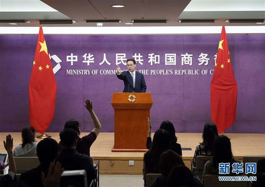 (圖文互動)商務部:中美貿易談判能否取得進展很大程度上取決于美方態度和誠意