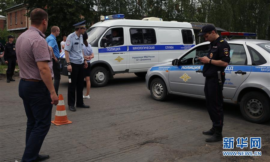 (国际)(1)俄罗斯一工厂爆炸致40余人受伤