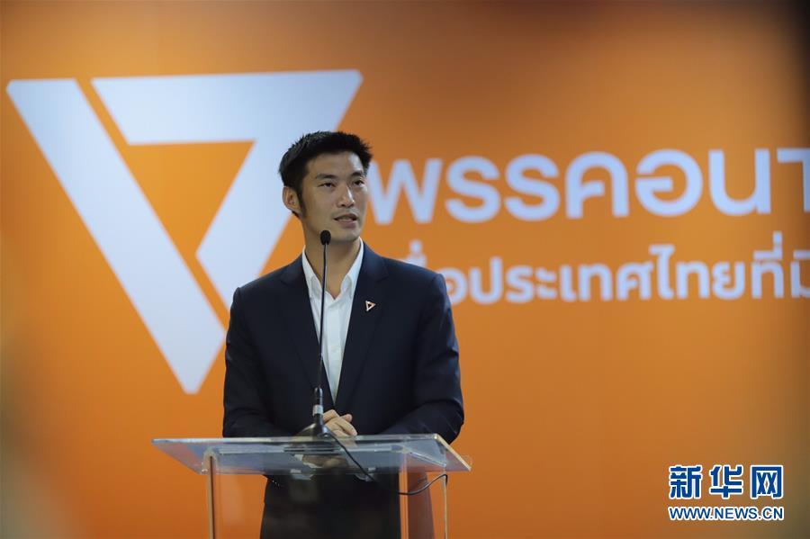 泰国政坛新星将与现