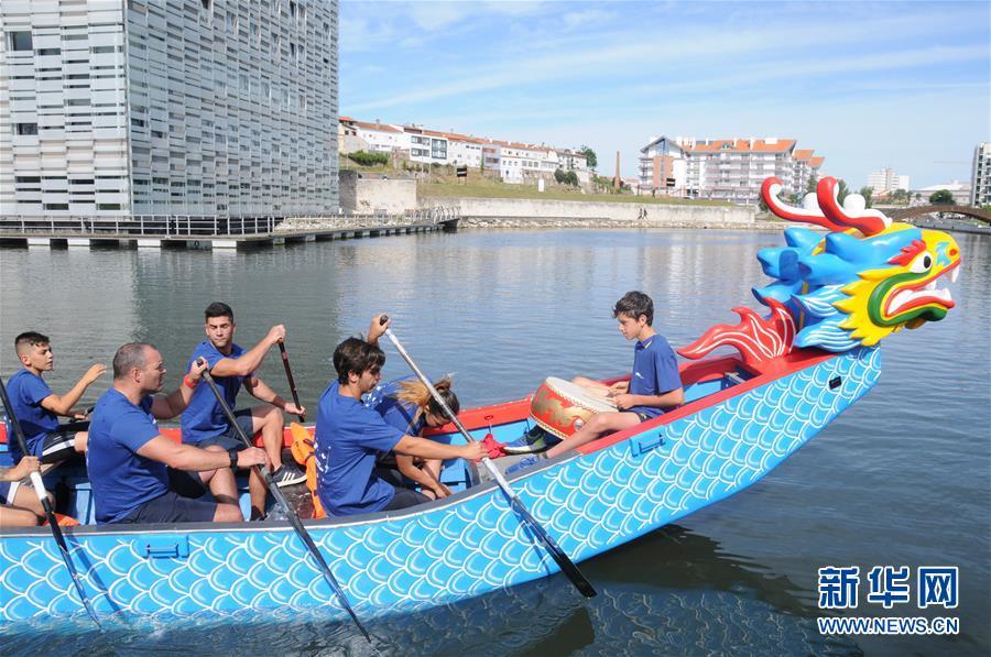 (國際)(1)葡萄牙阿威羅大學孔子學院舉行端午節慶祝活動