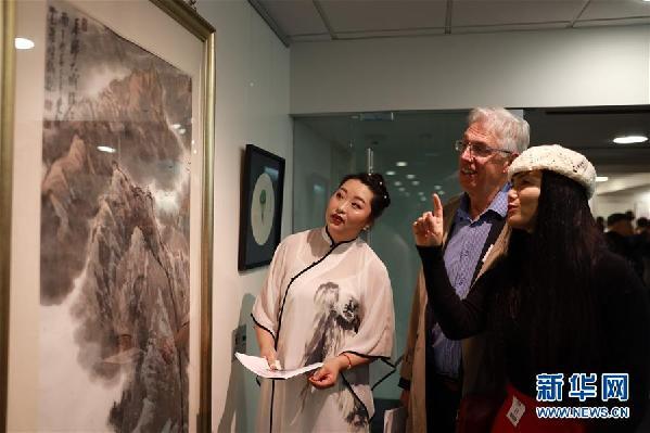 (國際)(1)新西蘭國會中新藝術交流展開幕