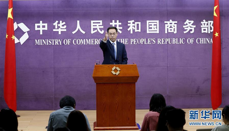(经济)商务部:如美方继续升级贸易摩擦,中方将奉陪到底