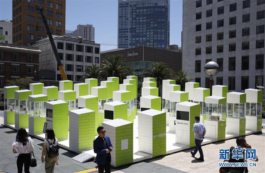 "(XHDW)(1)""融合之光""展覽在美國舊金山開幕"