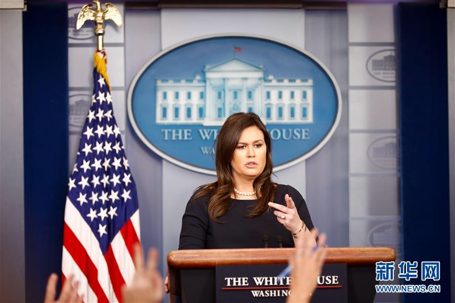 (国际)(1)美国白宫新闻秘书桑德斯将去职