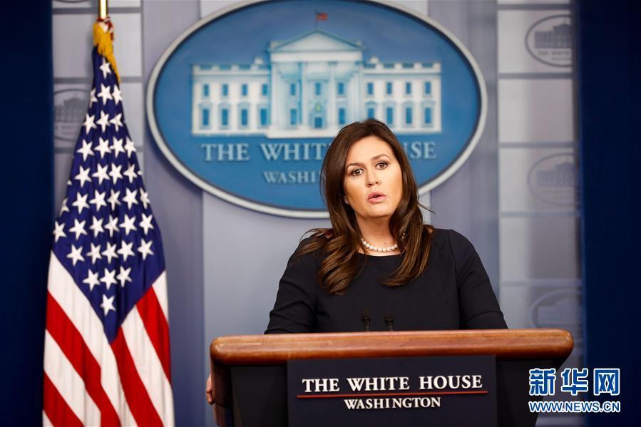 (国际)(3)美国白宫新闻秘书桑德斯将去职