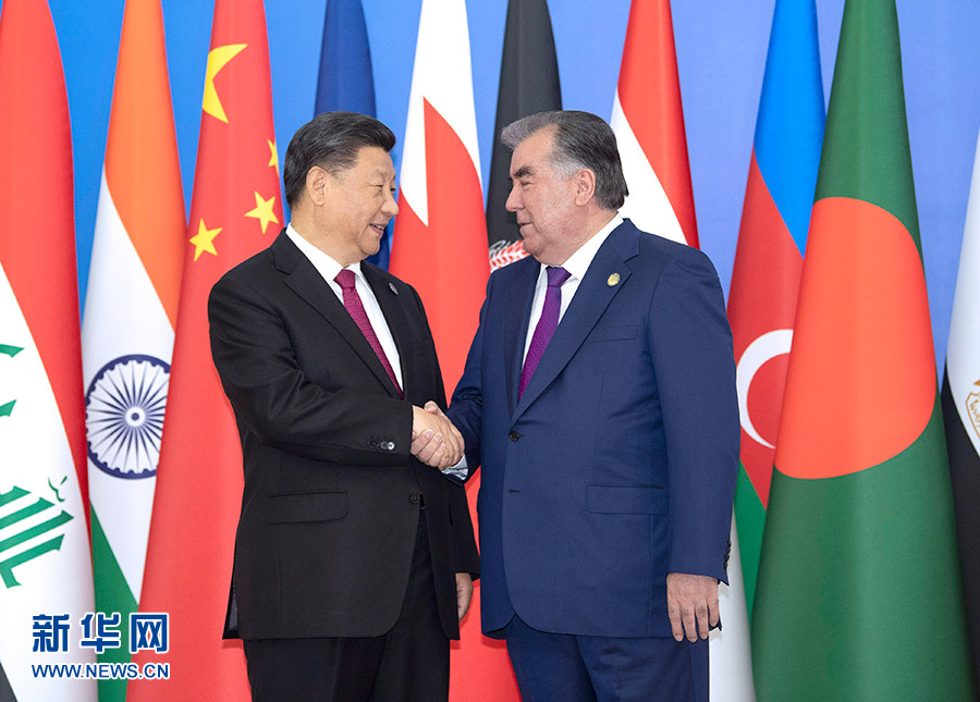 习近平出席亚洲相互协作与信任措施会议第五次峰会并发表重要讲话