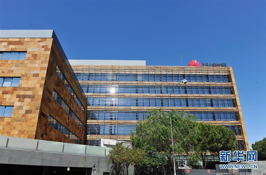 (國際)(1)西班牙開通首個商用5G網絡 華為是核心供應商