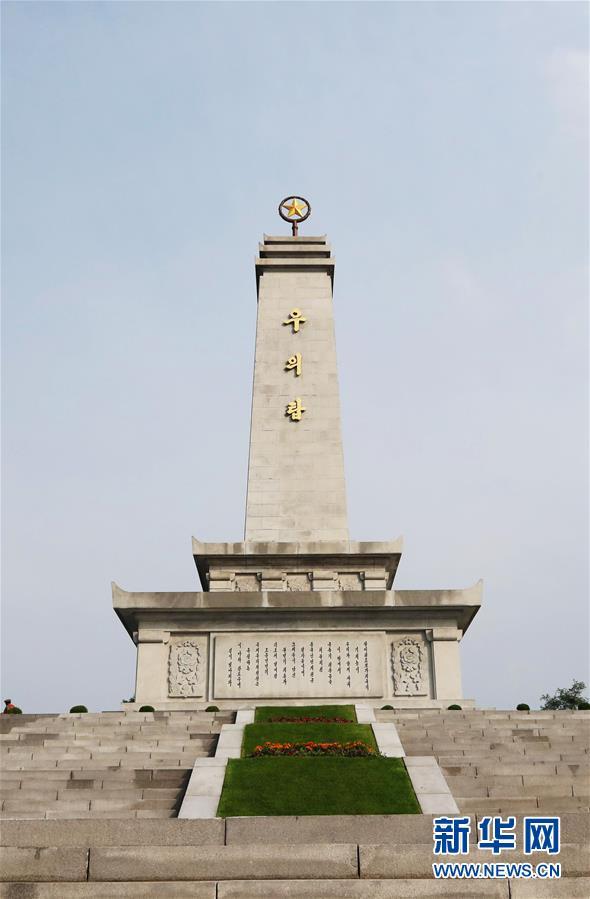 (習近平出訪配合稿·圖文互動)(3)新聞背景:朝鮮民主主義人民共和國