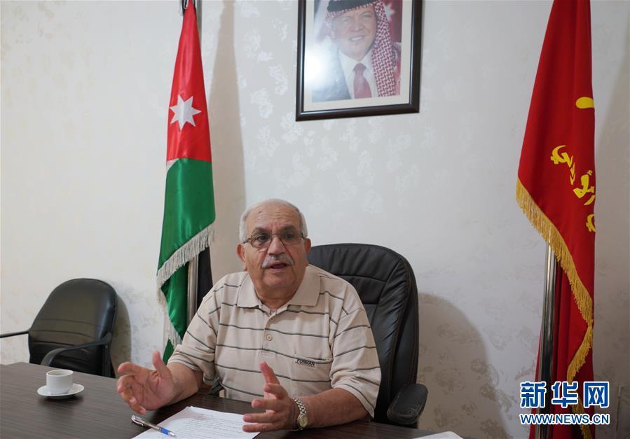 (國際·圖文互動)約旦共産黨總書記:美國應尊重國際組織和國際機構在國際事務中的地位