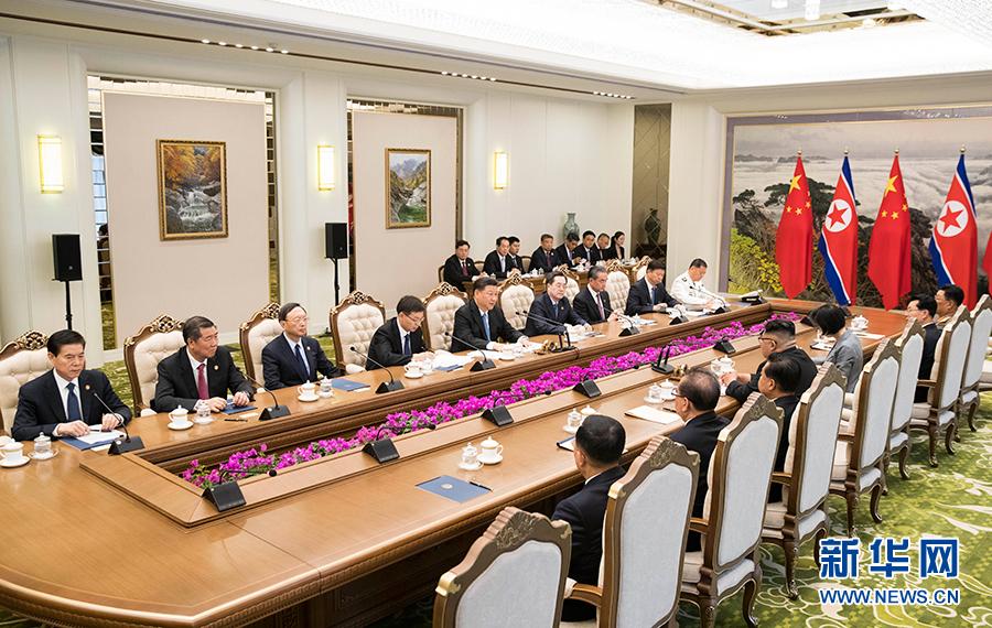 Ông Tập thăm Triều Tiên: Nhìn dàn quan chức chóp bu Trung-Triều để biết vấn đề nổi cộm của 2 nước - Ảnh 1.