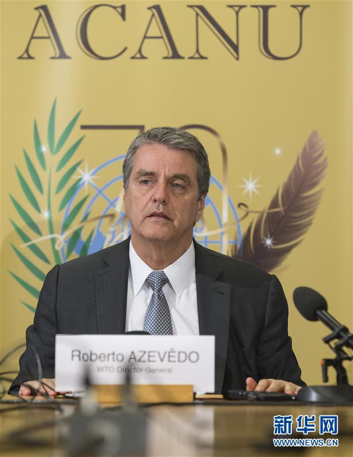 (國際·圖文互動)世貿組織總幹事期待G20峰會緩解貿易衝突