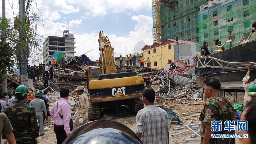 (國際)(1)柬埔寨一在建七層建筑倒塌致多人傷亡