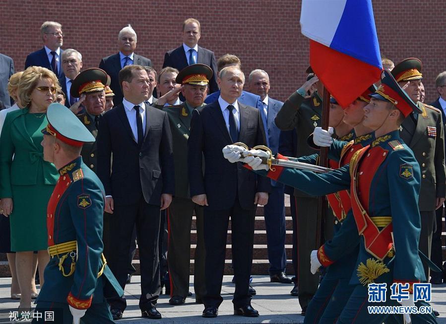 俄罗斯纪念卫国战争爆发78周年