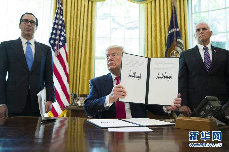(國際)(2)美國宣布對伊朗最高領袖實施制裁