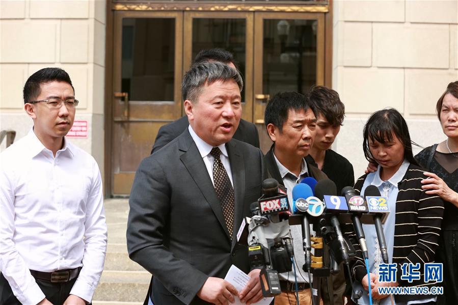 (国际)(7)克里斯滕森绑架和谋杀中国学者章莹颖罪名成立