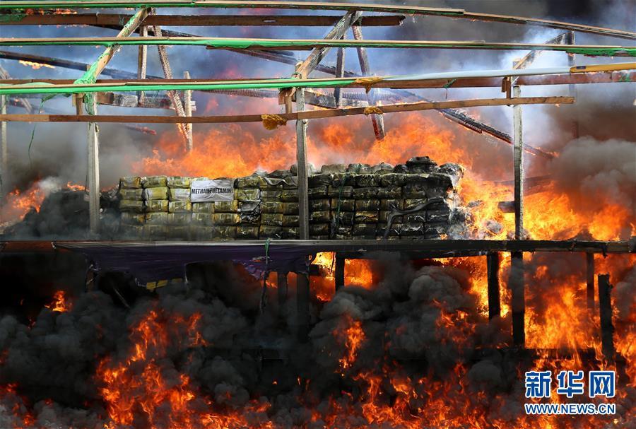 (國際)(1)國際禁毒日緬甸公開銷毀毒品