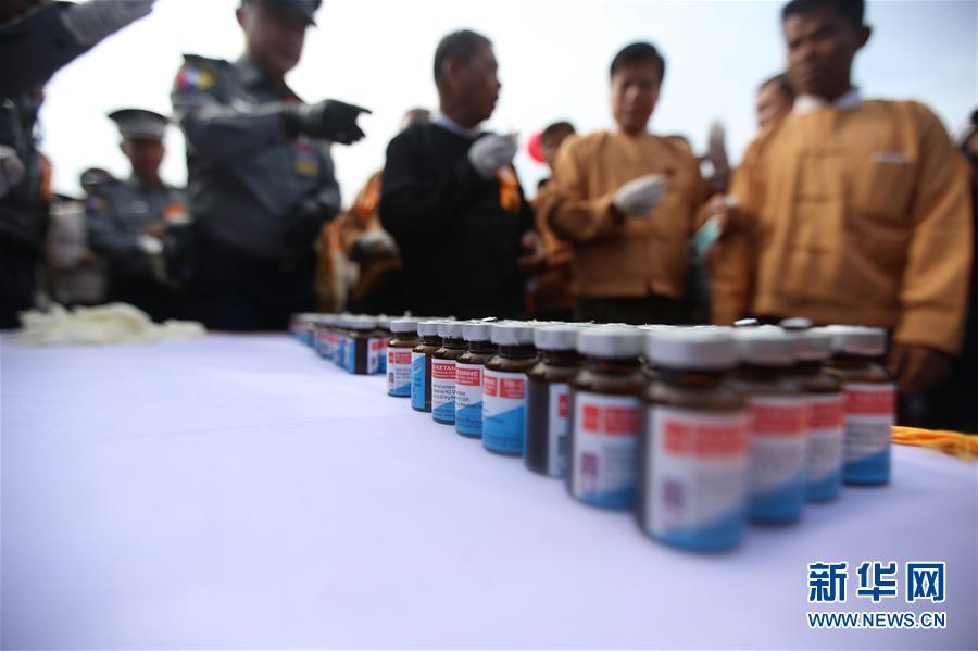 (國際)(3)國際禁毒日緬甸公開銷毀毒品