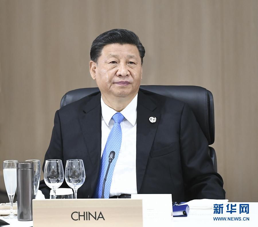 习近平出席二十国集团领导人第十四次峰会并发表重要讲话