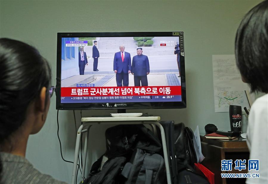 (国际)朝美领导人在板门店会面
