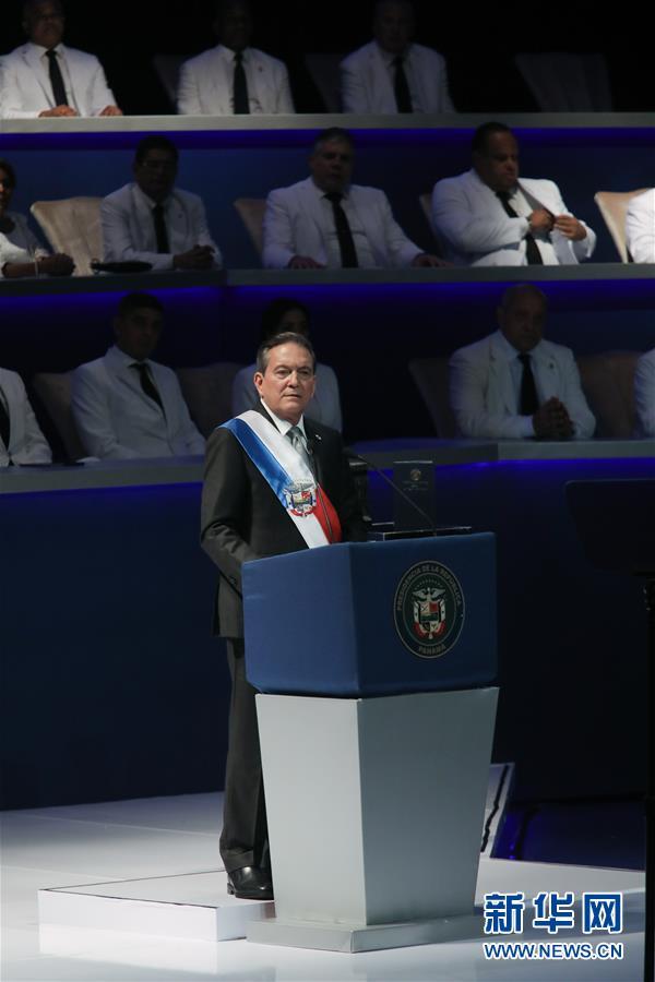 (国际)(2)巴拿马新总统宣誓就职