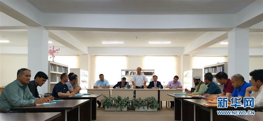 (XHDW)中乌阿三方合作向阿富汗公民提供专业技能培训