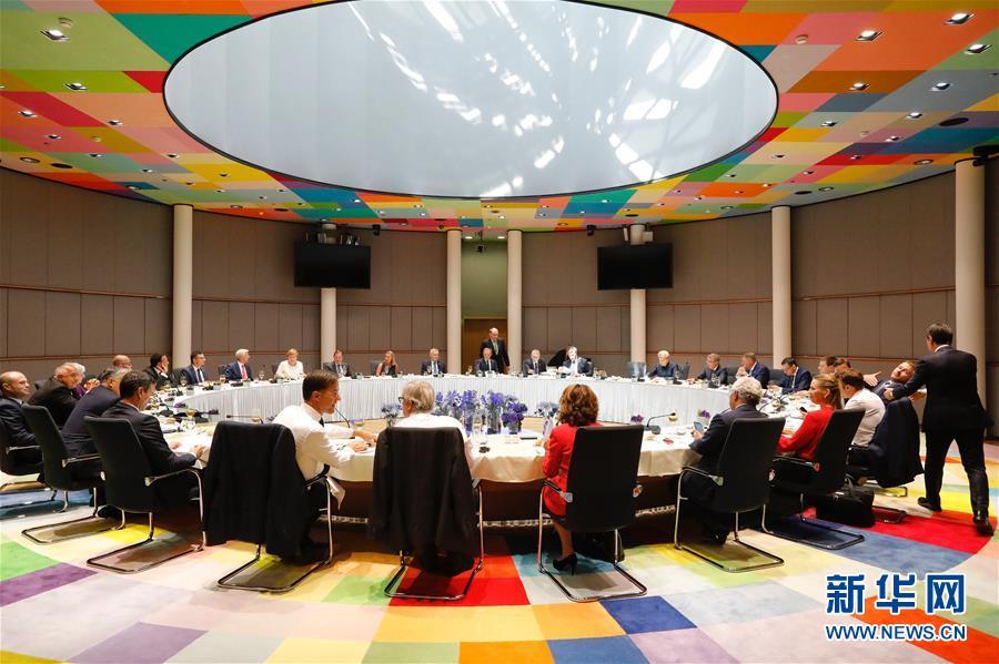 (国际)(5)欧盟下届领导人人选出炉