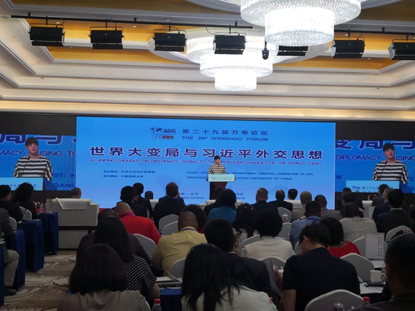 多国人士点赞:中国是一个强大的经济合作伙伴