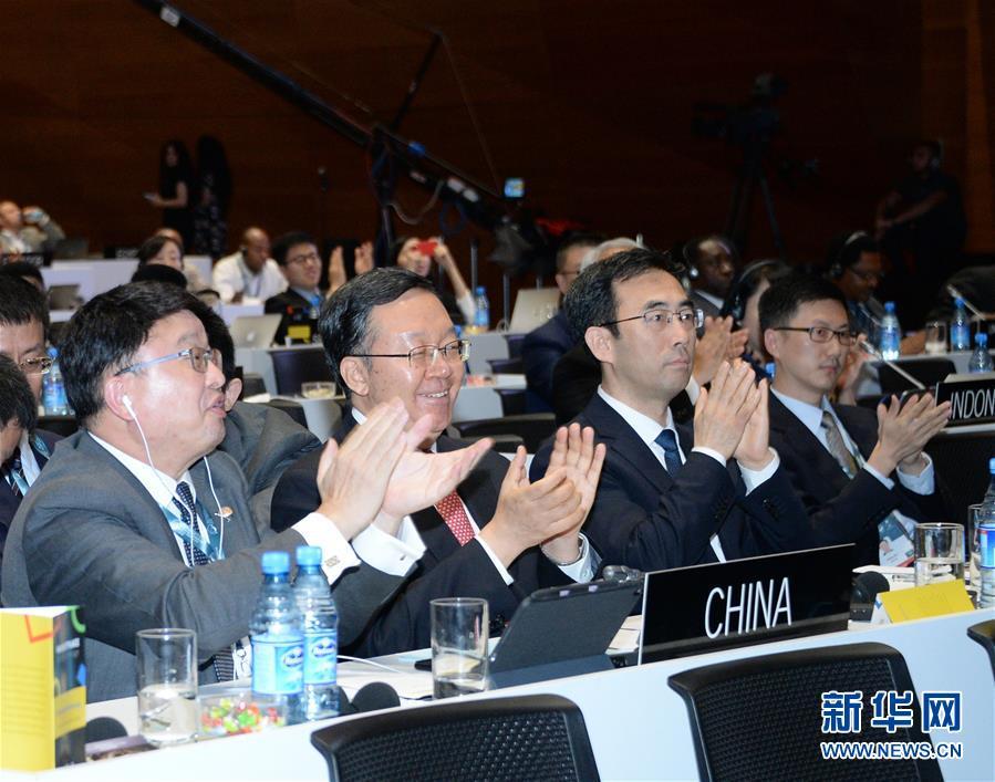 (国际)(3)第44届世界遗产大会将于2020年在中国福州举行