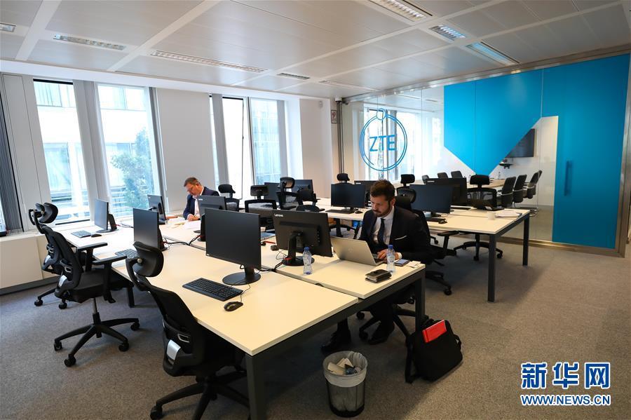 (國際)(1)中興通訊公司在歐洲啟動網絡安全實驗室